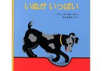 ISBN9784834000528