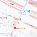 JR名古屋から所要時間32分 ~ 電車利用でご来店の方のために ~ 刈谷駅から公共施設連絡バスのご案内