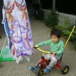 お客様のお便り ☆☆ 孫の三歳の誕生祝いに