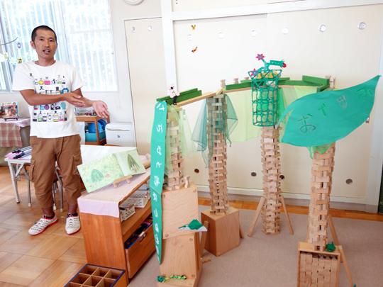 保育室での積木遊び 岡崎市