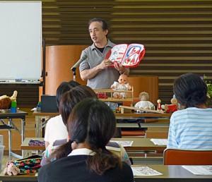 おもちゃの研修 10061201