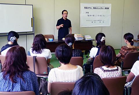 PTA絵本ボランティア講座100708