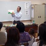 半田市 乙川幼稚園で 「子どもと絵本」講座