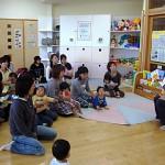 知立市の子育て支援センター で 赤ちゃんとママのための絵本読み聞かせ講
