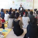 赤ちゃんのための絵本の読み聞かせ講座