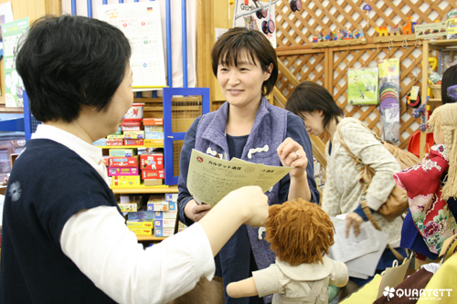 ウォルドルフ人形同窓会展1日目_054