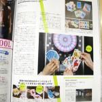 カードゲーム「ココタキ」が紹介されました(^◇^)