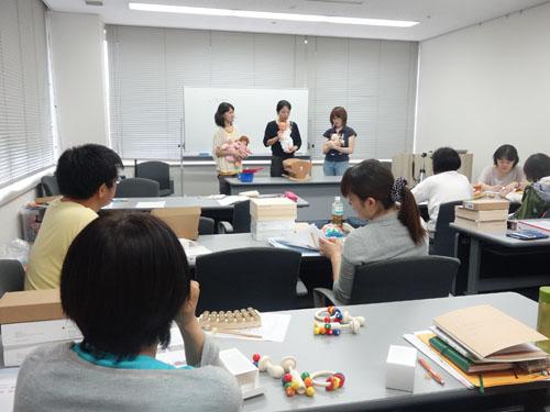 ベビートイ・インストラクター1級養成講座01
