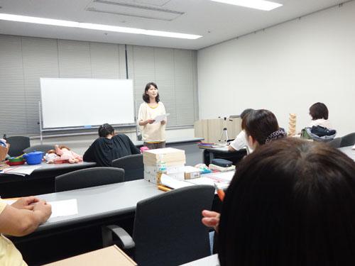 ベビートイ・インストラクター1級養成講座03