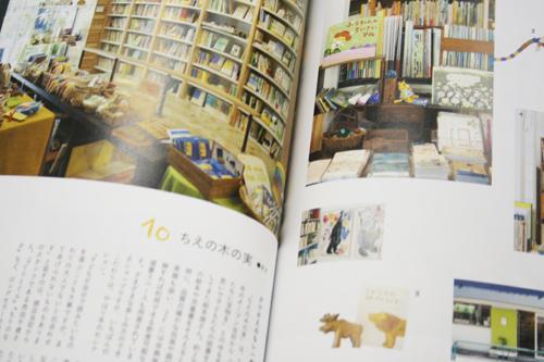 子どもと一緒に読みたい絵本_02