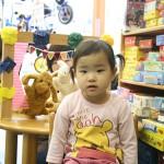 りさちゃん、3歳のお誕生日をお祝いしました♪