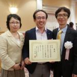 協会アワード2015 新人賞受賞! 日本知育玩具協会