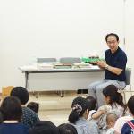 想像力を育てる絵本の読み方・与え方