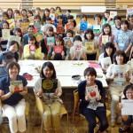 子育てと保育を劇的に変える「絵本講座」