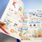【再入荷しました!】カルテットオリジナル 保育環境カタログ