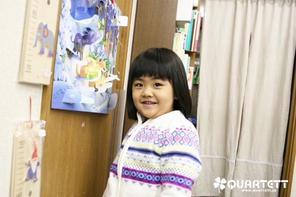 ゆうあちゃん(3歳)