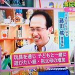 NHKおはよう日本 へコメント提供させていただきました