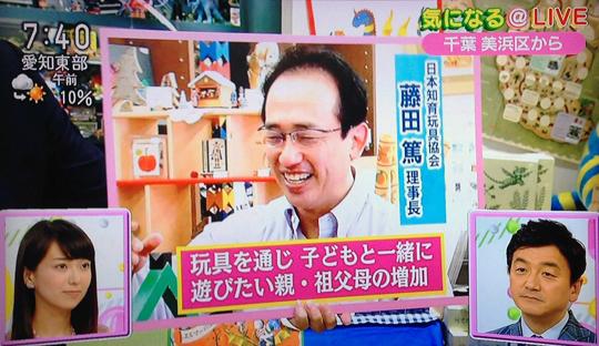 151225_NHKおはよう日本_01_web
