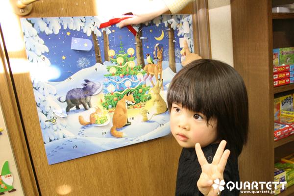 ゆまちゃん(3歳)