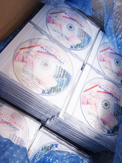 はじめてのおりきイネス_DVD