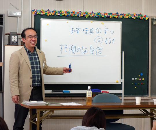 児童館 おもちゃの職員研修 名古屋市