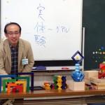 名古屋市児童館職員研修 ネフの積み木・カードゲームの取り入れ方