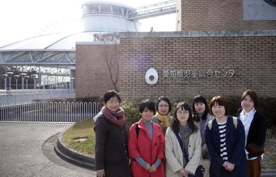 愛知県児童総合センターで新人研修