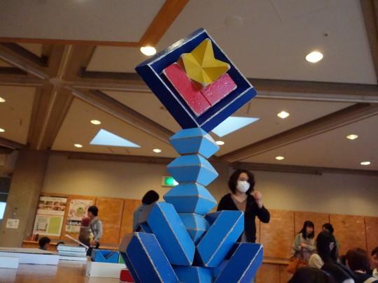 ネフの積木 愛知県児童総合センター