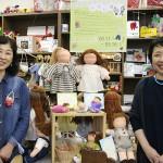 ウォルドルフ人形『ふたり展』が中日新聞に掲載!