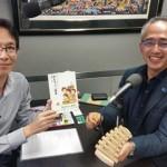 オーナー・藤田がラジオ出演!知育玩具の持つ力について語りました。