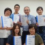 銀座校にて ベビートイマイスター東京1期「講師力」養成講座開講