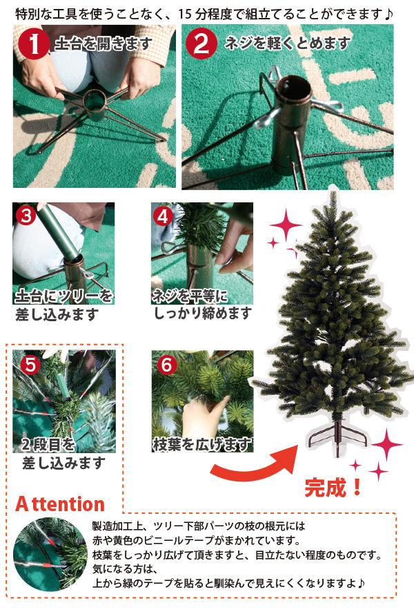 tree_page3