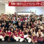 名古屋市、刈谷市にて カルテット幼児教室体験会を開催します★