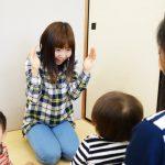 カルテット幼児教室刈谷モデル校 1月開講のお知らせ♪