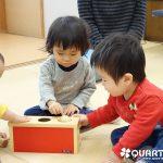 カルテット幼児教室【5月のおひさま教室】のご案内