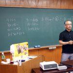 安城市東部公民館 で 家庭教育学級開講