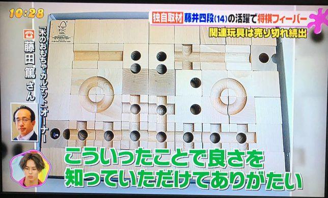PON! キュボロ 日本テレビ