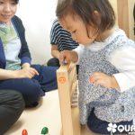 【東京】10月の開催のお知らせ【カルテット幼児教室】