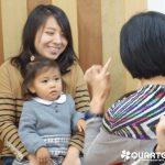 じっくり遊ぶカルテット幼児教室【東京】12月の開催のお知らせ