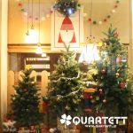 カルテットのクリスマス、スタート!
