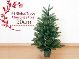 クリスマスツリー RSグローバルトレード