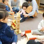 じっくり遊ぶカルテット幼児教室【東京】1月の開催のお知らせ