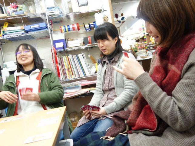 アナログゲーム_初売り_01