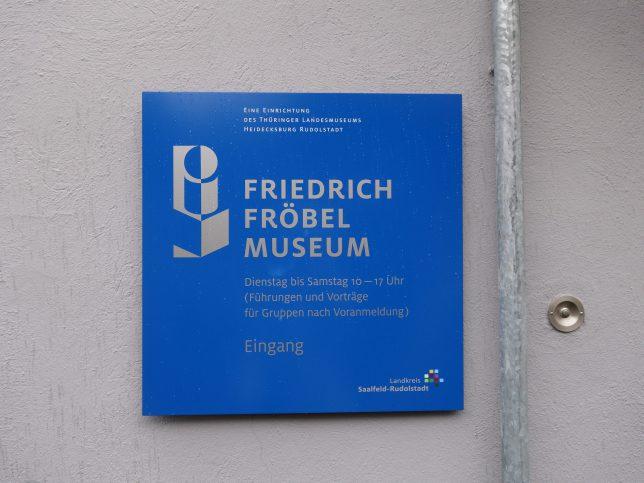 フレーベル博物館