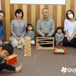 じっくり遊ぶカルテット幼児教室【東京】4月の開催のお知らせ