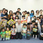 7/29(日) 福岡県にてブース出展&講演します!