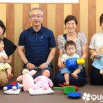 じっくり遊ぶカルテット幼児教室【東京】8月開催のお知らせ