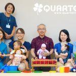 【カルテット幼児教室】7月第4月曜クラスを開催しました♪