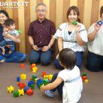 じっくり遊ぶカルテット幼児教室【東京】9月開催のお知らせ