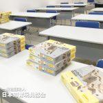 残席わずか 8/23(木)【夏休み】脳を鍛える!キュボロ親子教室 @KITTE東京